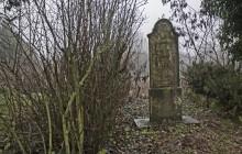 Izraelita temetők: Nábrád