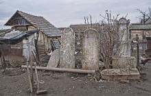Izraelita temetők: Cégénydányád