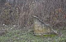 Szamossályi izraelita temető