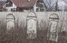 Jánkmajtis izraelita temető