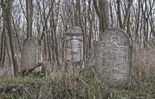 Izraelita temetők: Fülesd