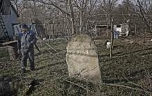 Tiszacsécse zsidótemető