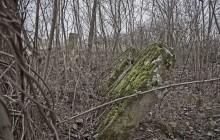 Izraelita temetők: Zajta