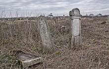 Izraelita temetők: Tyukod