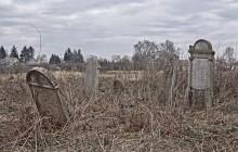 Tyukod izraelita temető
