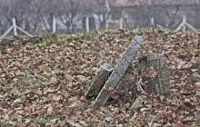Rápolt izraelita temető