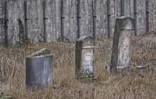 Izraelita temetők: Ököritófülpös