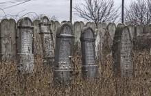 Ököritófülpös izraelita temető