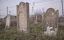 Izraelita temetők: Kántorjánosi