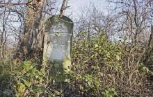 Géberjén (Győrtelek-külterület) izraelita temető