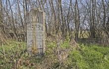Nagyvarsány izraelita temető
