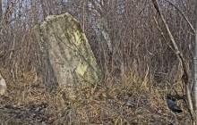 Izraelita temetők: Jánd