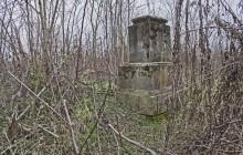 Izraelita temetők: Eperjeske