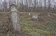 Szabolcsbaka 2 izraelita temető