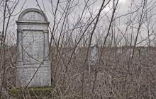 Izraelita temetők: Pátroha
