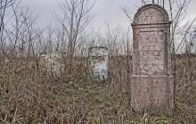 Pátroha izraelita temető
