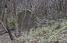 Izraelita temetők: Balsa