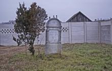 Máriapócs izraelita temető