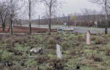 Nyírmihálydi izraelita temető