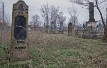 Kenderes izraelita temető