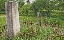 Réde izraelita temető