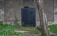 Gyón (Dabas) izraelita temető