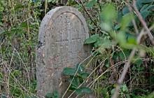 Somlóvásárhely izraelita temető
