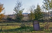 Szentkirályszabadja izraelita temető