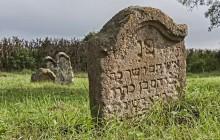 Abaújker izraelita temető