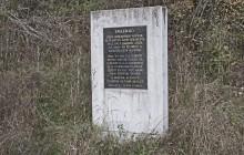 Aggtelek izraelita temető
