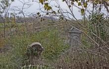 Endrőd izraelita temető
