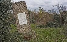 Izraelita temetők: Gyoma