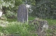 Izraelita temetők: Szabadbattyán