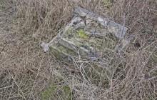 Biharkeresztes izraelita temető