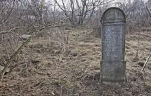 Izraelita temetők: Berekböszörmény