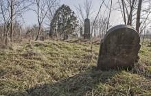 Darvas izraelita temető