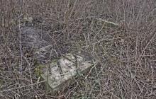 Izraelita temetők: Felsőjózsa