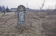Izraelita temetők: Pocsaj