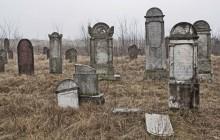 Vértes izraelita temető