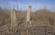 Izraelita temetők: Zsáka