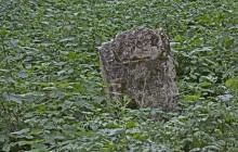 Becskeháza izraelita temető
