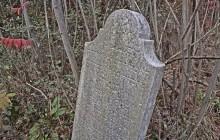 Bükkaranyos izraelita temető