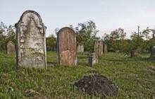 Vilmány 2 izraelita temető