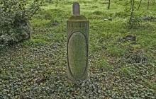 Izraelita temetők: Vatta