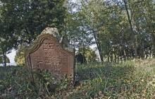 Izraelita temetők: Tomor