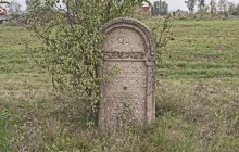 Tiszakeszi izraelita temető