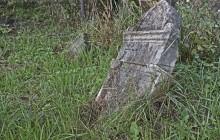 Csokvaomány izraelita temető