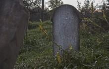 Izraelita temetők: Csokvaomány
