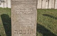 Dámóc zsidótemető