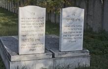 Dámóc izraelita temető